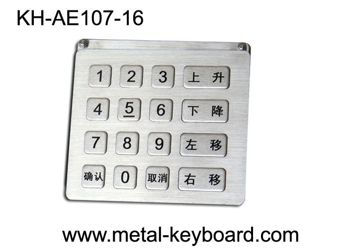 IP65 Rated Rugged Metal Kiosk Keypad with Customized Layout Design
