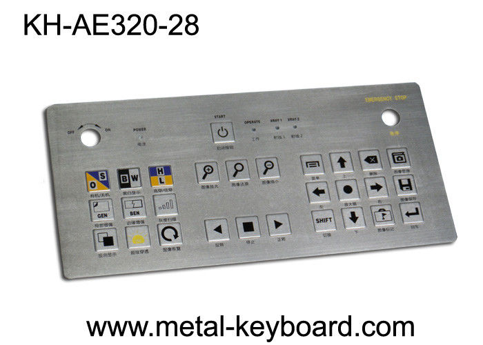 Customizable Industrial Water Resistant Keyboard For Access Control Table