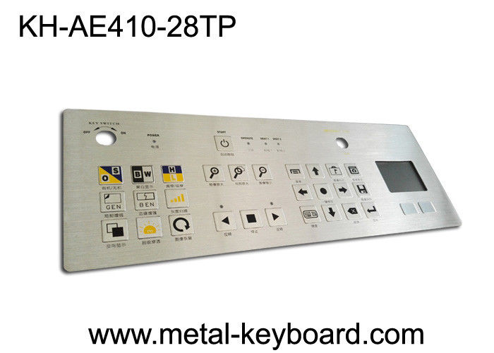 IP65 Dustproof Rugged Industrial Metal Stainless Steel Keyboard with Touchpad