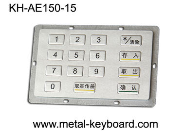 Customized Metal Access Rugged Keypad with 15 Keys for Self - service Books Kiosk